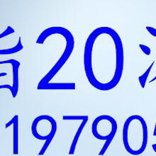 陕西原油期货开户网上怎么开陕西恒指期货开户陕西恒指开户图片