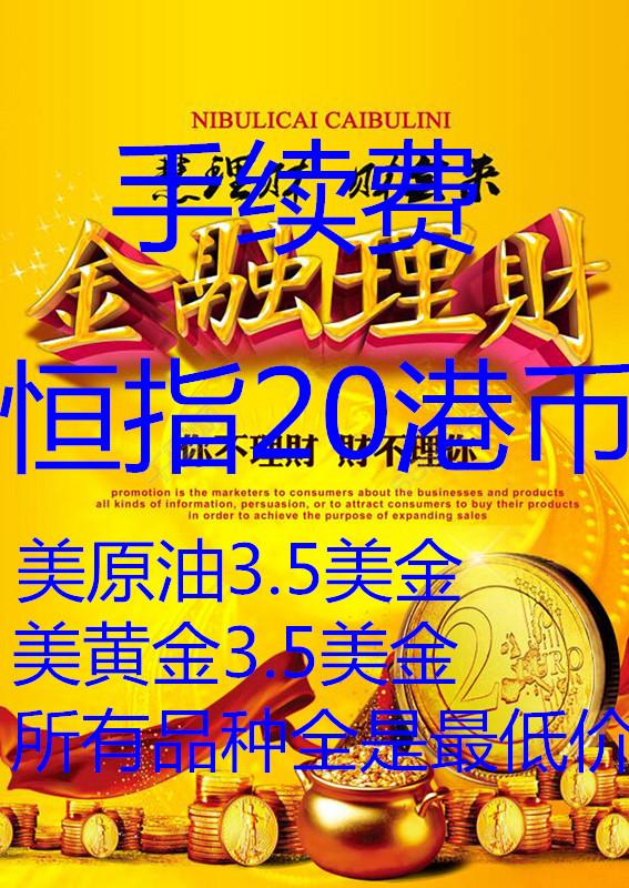 深圳深圳原油交易时间是几点