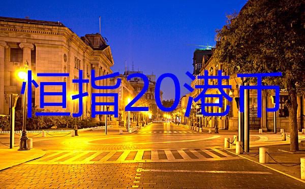 广州广州原油强平时间是几点