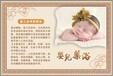 香港艾妮宝宝强身健体药浴