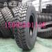 朝阳11.00R20朝阳1100R20全钢子午轮胎卡车自卸车轮胎
