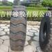 重型自卸汽车轮胎工程轮胎工程机械轮胎吉祥轮胎