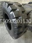 前进17.5-25工程L5花纹前进工程机械轮胎