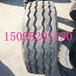 批发农业轮胎11L-16农业导向轮胎11L-16