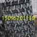 吉祥牌12.4-24高花防陷水田轮胎12.4-24农用胎