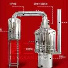 广东东莞常平唐三镜酒械有限公司,酿酒技术,蒸酒设备,白酒设备,烤酒设备,果酒设备图片