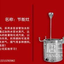 唐三镜蒸馏设备免费培训酿酒,酿酒技术,酿酒设备,蒸酒设备,白酒设备,烤酒设备图片