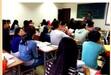 2017年下半年九大员考试持续收资料中