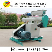 雙鶴HKJ250谷物飼料顆粒機牛羊飼料顆粒機顆粒飼料機生產廠家歡迎采購