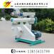 顆粒飼料機械設備,專業生產顆粒飼料機械設備廠家