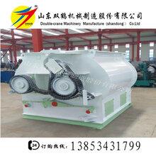 山東雙鶴臥式雙軸攪拌機飼料混合設備廠家直銷