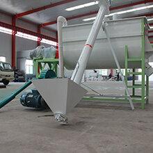 山東雙鶴機械供應飼料混合機飼料攪拌機