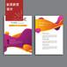 展會宣傳物料定制服務商,展會宣傳海報創意設計服務商