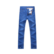 牛仔裤男士秋季青年男装商务休闲直筒修身长裤子