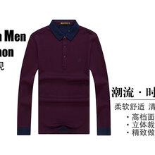 翻领长袖T恤衫男商务时尚纯棉条纹休闲长T男