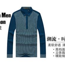 长袖T恤17秋装新款男士帅气多彩翻领纯棉polo衫男装