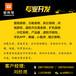 上海直销管理系统新网塔有一流的开发团队