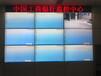 市政监控中心,液晶显示拼接墙尺寸定制
