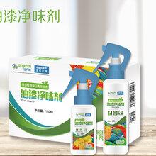 河南油漆除味除甲醛山东德慧油漆净味剂植物蛋白无毒无害
