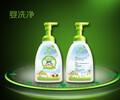 北京0招商费0加盟费、婴儿用品专业清洗剂、婴洗净专门针对婴儿用品除醛