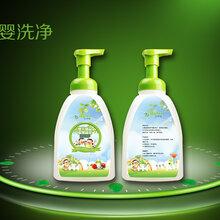 黑龙江婴儿用品加盟婴儿专用洗衣液世界美婴洗净除甲醛杀菌