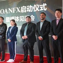 LOANFX:大力扶持代理商将好的投资理念传达给投资者!
