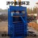 立式废纸液压打包机油桶压扁机直销可加工定制