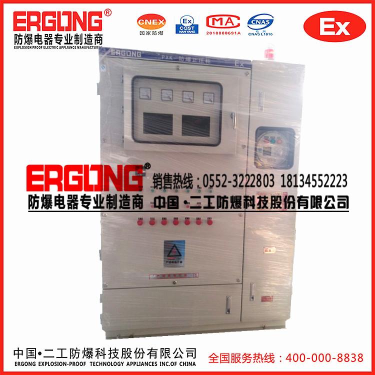 粉尘电气防爆正压柜生产厂家非标定做厂家