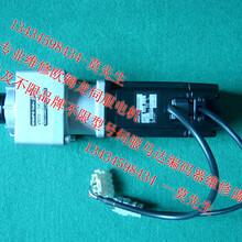 欧姆龙伺服电机维修编码器零点跑位维修