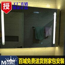 生產供應復古浴室鏡會所浴室鏡酒店浴室鏡圖片