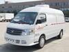 冷藏车改装厂家专业销售各种类型冷藏车箱长2米至10米都有