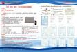 山东创惠专业手机信号屏蔽器厂家全制式WiFi蓝牙