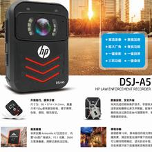 惠普单警视音频执法记录仪32G160度广角150克机身图片