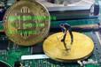 虚拟币OTC点对点交易系统开发,虚拟币系统开发