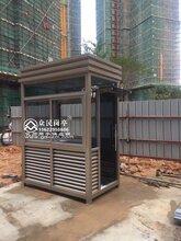 供應物業小區豪華鋼結構保安亭圖片