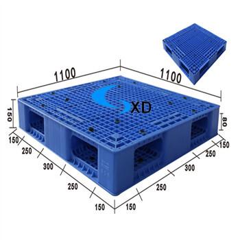 供应东莞卡板双面网格塑料托盘1111智能装卸货物物流叉车卡板