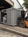 厂家直销1500公斤果蔬真空预冷机供应广西地区蔬菜基地