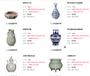 瓷器深圳雍乾盛世快速出手拍卖行情成交记录公布私下交易