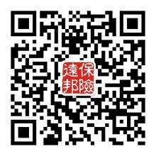 国际货物运输保险国际物流保险