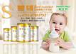 善輔乳酸菌奶粉