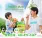 和天然奶粉有助于增强宝宝免疫力