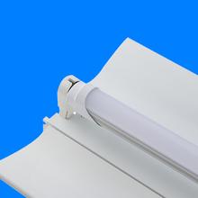 佛山海灏照明、T8光带支架、超市线槽灯、LEDT8车库线槽支架货源工厂图片