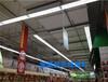 佛山海灝照明T8車間燈,工廠線槽車間燈,LED雙管車間燈批發
