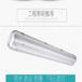 佛山啟悅照明廠家三防燈支架ABS雙管LED三防燈塑料三防燈批發