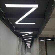 佛山海灏照明LED办公吊灯LED吊线灯外壳吊线灯套件厂家批发图片
