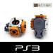 PS3鐵芯3D搖桿ps3手柄3d搖桿主板3d搖桿PS3手柄震動搖桿