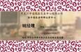 黑龙江中远商品农中盘为合作伙伴提供一切力所能及的支持