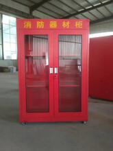 定制消防应急安全帽消防器材柜带透视玻璃窗消防柜置物柜消防箱图片