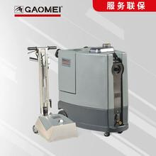 天津地毯机天津地毯清洗机高美GM-4/5摆刷式地毯清洗机图片