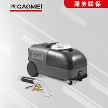 天津地毯机天津地毯清洗机高美C-1地毯喷抽机图片